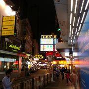 香港の大通り
