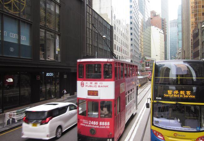 香港でも人気の乗り物