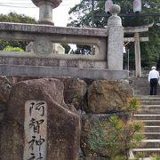 倉敷市美観地区にある神社