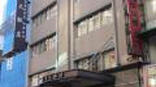 グリーン ピーク ホテル (緑峯大飯店)