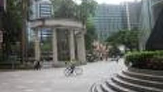 市政局百週年紀念花園