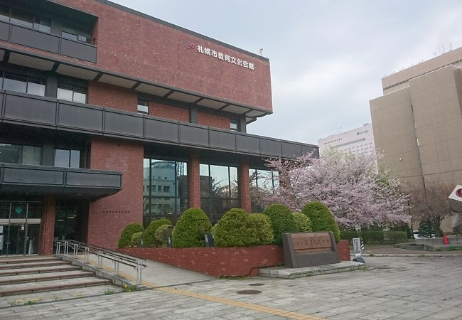 会館 教育 札幌 市 文化 教育文化会館2Fにテイクアウト&イートインのサンドイッチ・ショップ「札幌の森」オープン 日本国内/札幌特派員ブログ