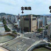 広島駅で時間潰しなら駅前福屋11階パノラマフードコートで