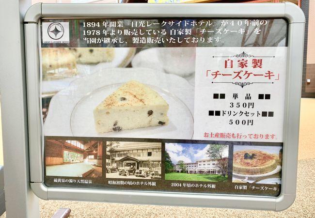 カフェテリアレストラン ワールド