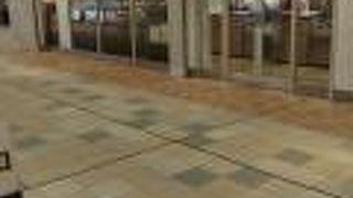 アンデルセン エキュート品川サウス店