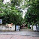 遺跡庭園 縄文の村