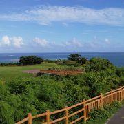 大海原を眺める展望台