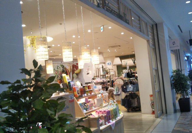 Afternoon Tea Living (ららぽーと横浜店)