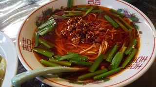 リーズナブルな台湾料理店でランチ