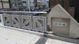 日本橋 (橋)