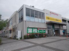 秋田市のツアー