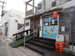 慶良間諸島のツアー