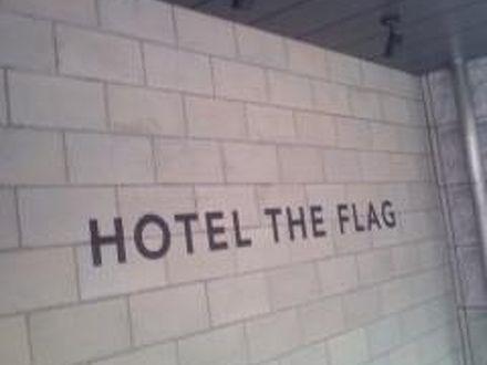 Hotel The FLAG 心斎橋 写真