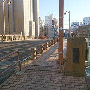 竪川に架かる橋の内の一つ