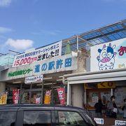 沖縄自動車道終点より接続