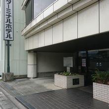 宇和島ターミナルホテル