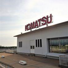 空港ターミナルビルの屋根にあるネオン
