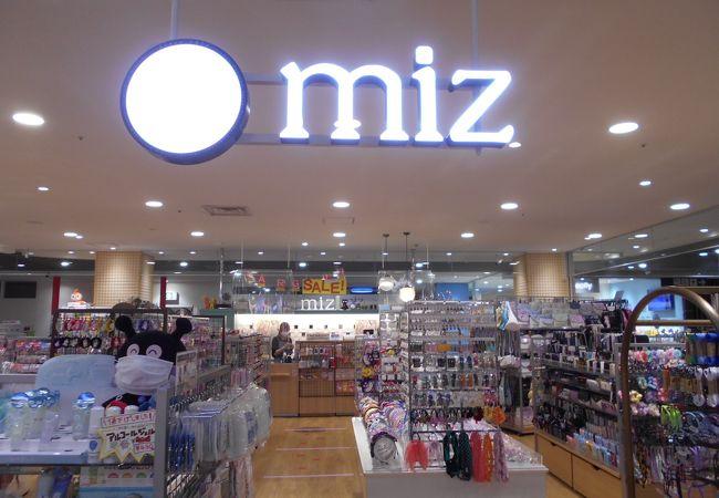 ミズ (イオン茨木ショッピングセンター店)