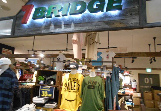セブンブリッジ (イオン茨木店)