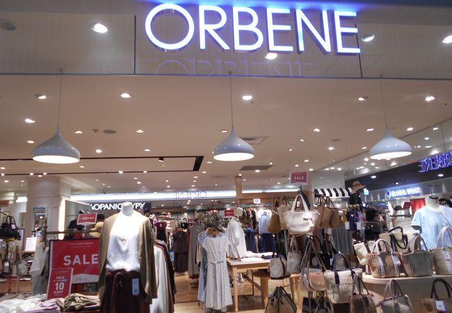 オルベネ (イオン茨木店)