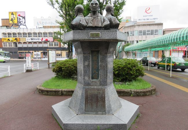 一ノ関駅前にポツリ