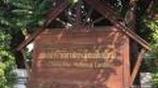 チェンマイ歴史センター