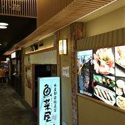 金沢駅の人気定食店
