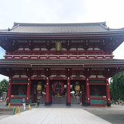 浅草寺の本堂手前の宝蔵門
