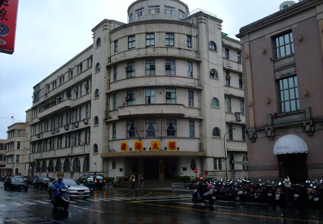 海港大楼 (基隆港務局/基隆税関合同庁舎)