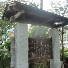 姫の島公園