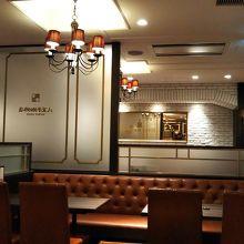 八王子珈琲店