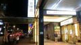 昇恒昌免税店 (エバーリッチ広場店)