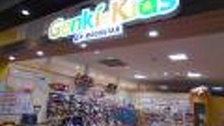 ゲンキ キッズプラス (イオン茨木ショッピングセンター店)