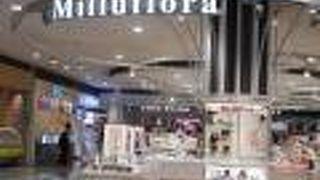ミルフローラ (イオン茨木ショッピングセンター店)
