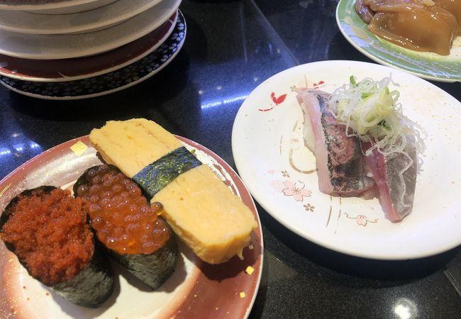 回し寿司 活 美登利 グランツリー武蔵小杉店