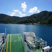 奄美大島→加計呂麻島