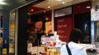 日本一 エクスパーサ海老名店