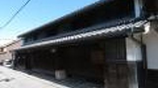 旧広田家(納屋七)住宅