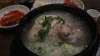 コリョサムゲタン (高麗参鶏湯)