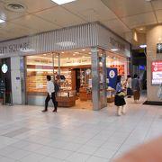 京都駅八条口アスティスクエア