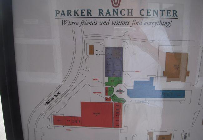 パーカー ランチ センター