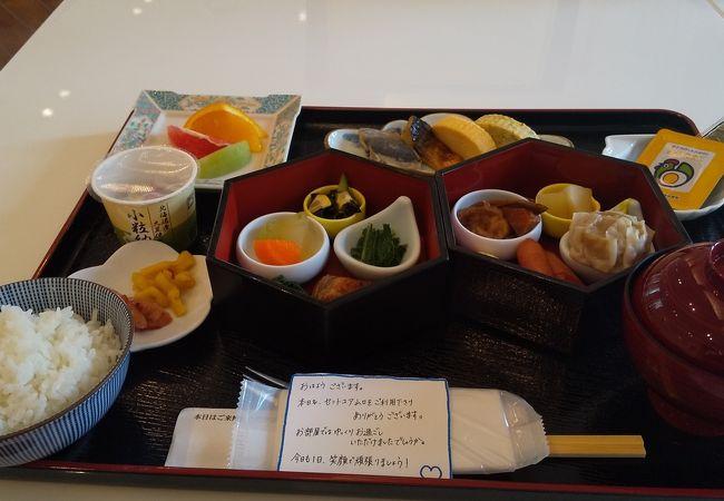 レストラン・ティーラウンジ カスケード