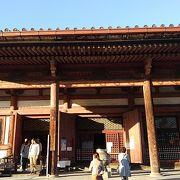 京都駅から近い