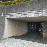 銅山の守護神大山積神社の境内にある別子銅山記念館は無料見学できます