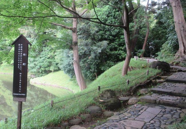 小石川後楽園 延段