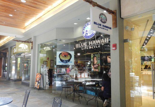 アサイボウルが自慢のハワイアン・オーガニック・カフェ