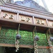考古学博物館から近いタラアト ハルブ通りにあるエジプト料理のレストランに行った