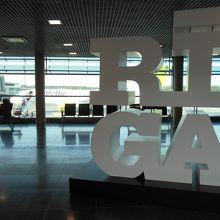 リーガ空港 (RIX)