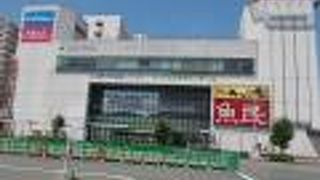 北上観光物産館アクセス