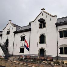 平戸オランダ商館 (平戸和蘭商館跡)